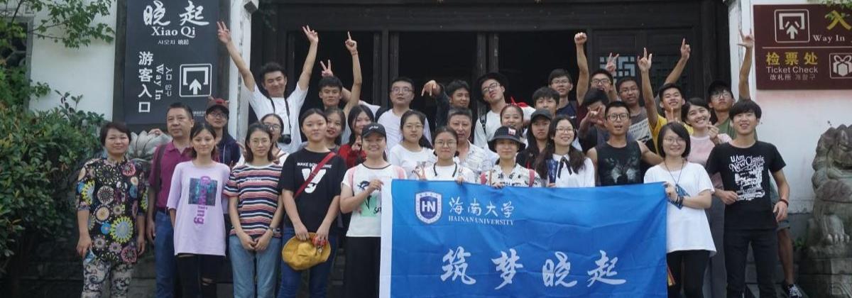 """中国最美十大古村落之一—""""婺源""""建筑实习之旅"""